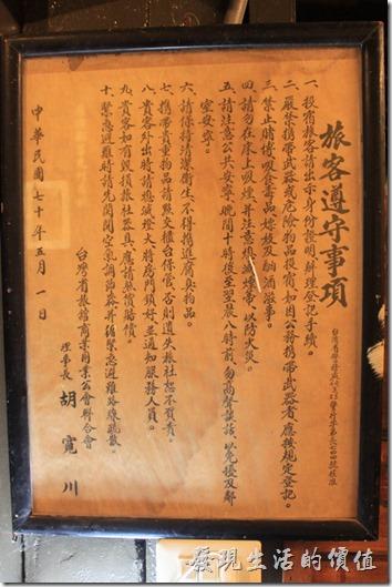 台東-甘盛堂07