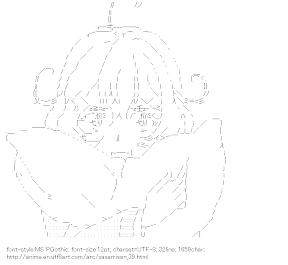 [AA]Tsukuyomi Sasami Pillow (Sasami-san@Ganbaranai)