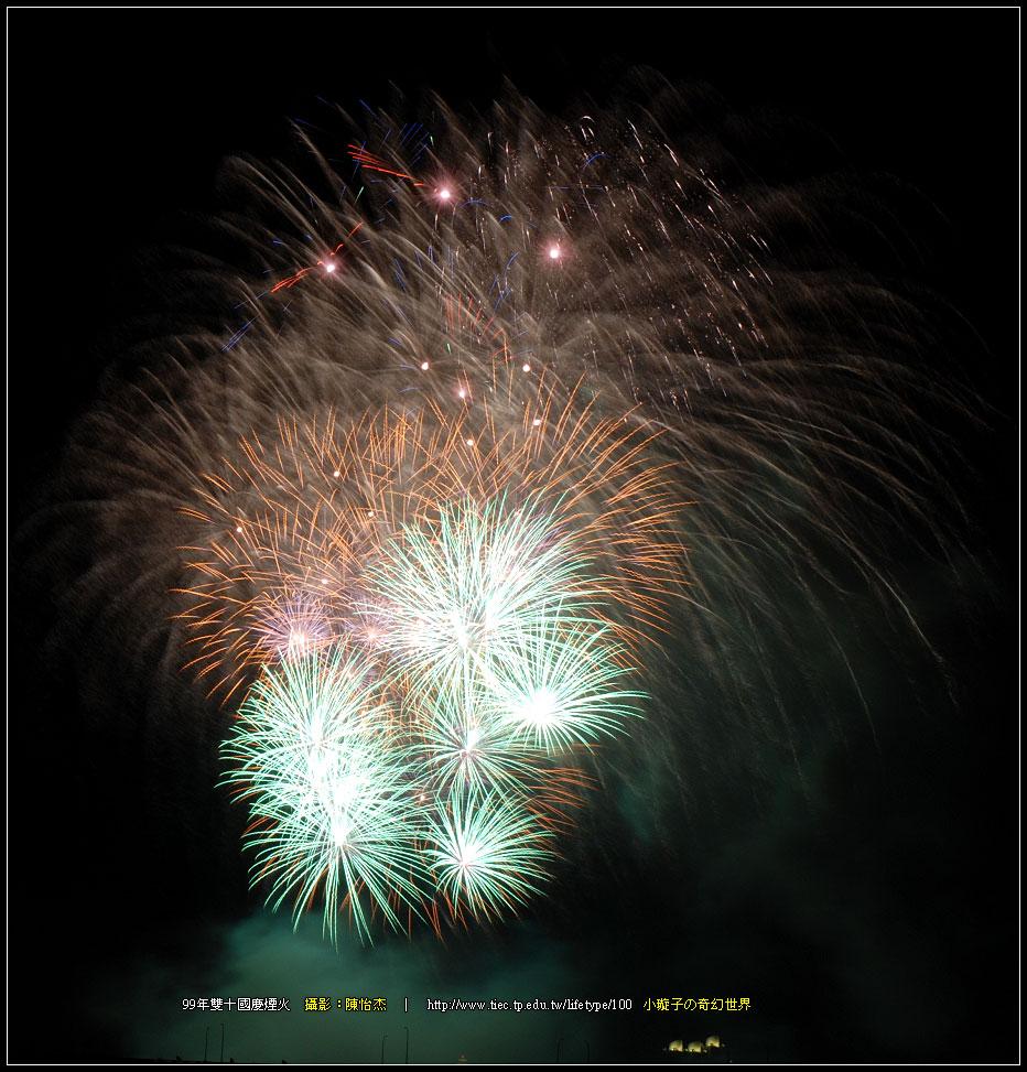 9910fireworks17.jpg