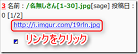 2013-01-15_14h08_05