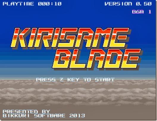 blade 2013-12-01 16-07-21-16