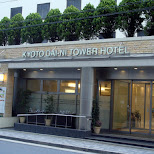 kyoto dai-ni tower hotel in Kyoto, Kyoto, Japan