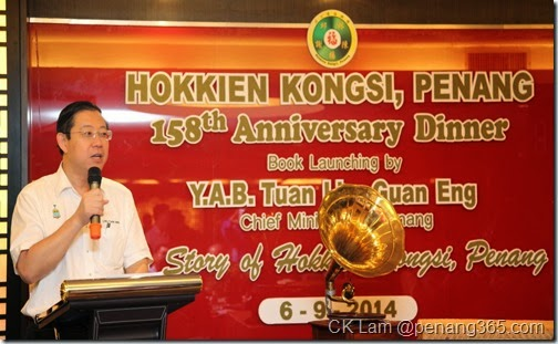 Y.A.B.Tuan Lim Guan Eng, the Chief Minister of Penang delivering his speech