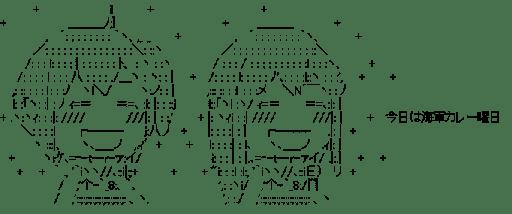 加賀 & 赤城 (艦隊これくしょん)