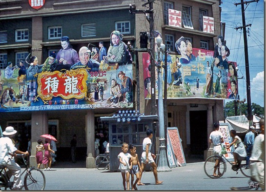 Kaoshiung Movie Theater