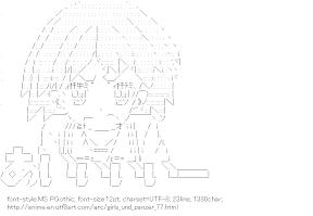[AA]Sakaguchi Karina (Girls und Panzer)
