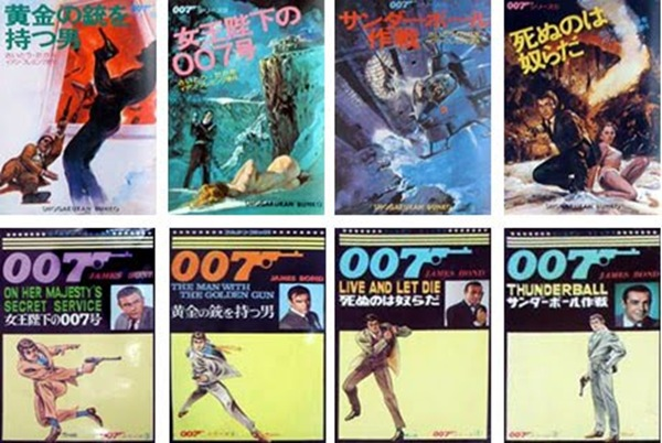 japanese-covers comics james bond