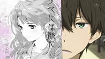 [Mazui]_Hyouka_-_17_[4DD6ED44].mkv_snapshot_08.44_[2012.08.12_21.34.57]