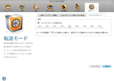 ScreenSnapz013.jpg