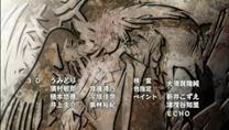 [OX-] Nurarihyon no Mago Sennen Makyou - 13 Torii Labyrinth [848 x 480][H.264][99C0E558].mkv_snapshot_21.59_[2011.10.03_15.17.24]