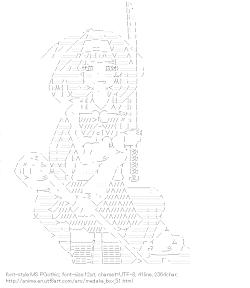 [AA]Ajimu Najimi (Medaka Box)