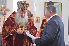 Вручення нагороди Новаку Василю Арсеновичу та ін.