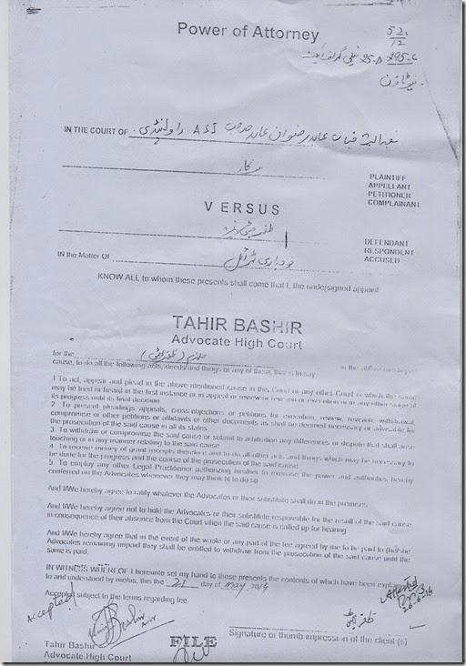 Tahir Bashir-CLAAS forgery of Zafar Bhatti sig
