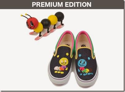 VANSX Rollicking 2014 - Slip On V98RK Premium SP14 Caterpillar - 12600 Yen 01