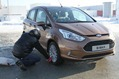 Ford-B-MAX-21