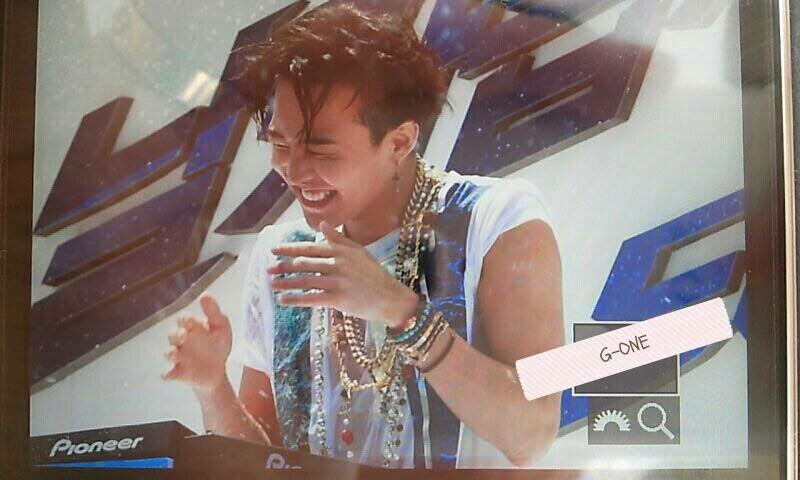 G-Dragon - Hite - 2014 - Ocean World - 04jul2014 - Fansite - G-One - 01.jpg