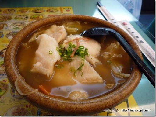 甘泉魚麵-鱻味魚生汆麵1