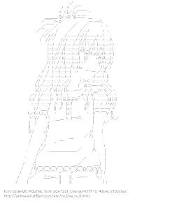 [AA]Yuuki Mikan (To Love-Ru)