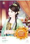 YhuanRukRoiJai_b