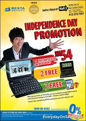 Besta-Independence-Day-Promotion-2011-EverydayOnSales-Warehouse-Sale-Promotion-Deal-Discount