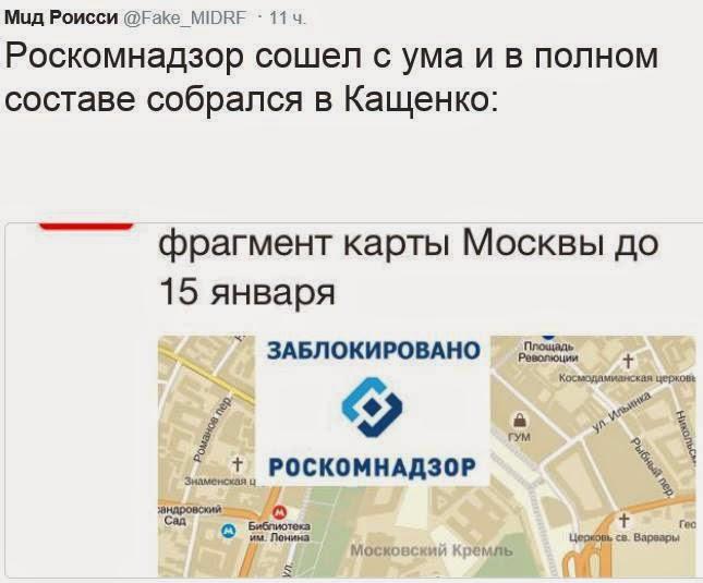 85% россиян одобряют деятельность Путина, - опрос - Цензор.НЕТ 1764