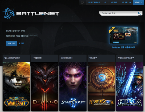Battle net2014030801123720140308011241