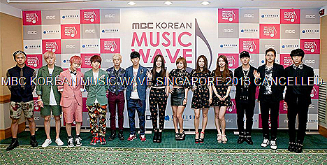 MBC KOREAN MUSIC WAVE SINGAPORE 2013 CANCELLED TICKETS REFUND K-POP CONCERT  Girls' Generation TaeTiSo, EXO, SHINee, 2pm, 2am, FTI IU, Sistar, 4minute, missA, B1A4, Teentop, fans