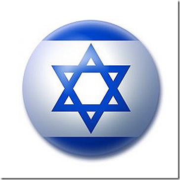 Israel_flag_button_
