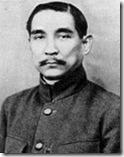 Sun Zhongshan
