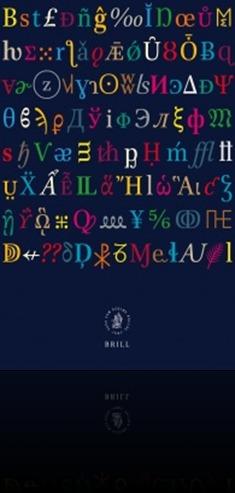 brill_typeface