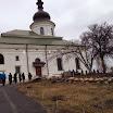 Паломничество - 2015 Паломничество - Церковщина-Нещеров-Большая Ольшанка-Васильков 31 01 2015