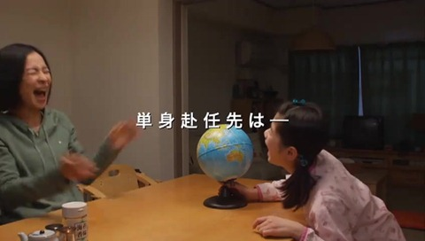 南極料理人(Antarctic cook) Trailer 2(480p_H.264-AAC).flv_20111112_202314.300