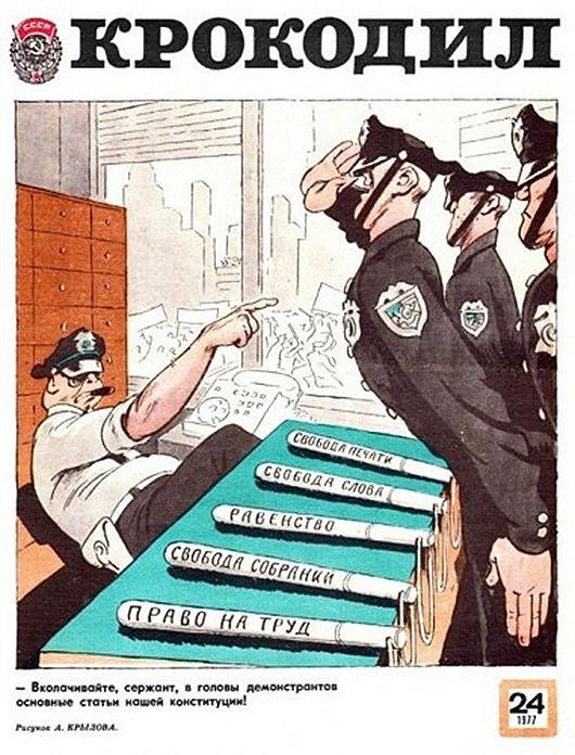 Путин наделил Росгвардию правом снимать отпечатки пальцев у россиян - Цензор.НЕТ 1972