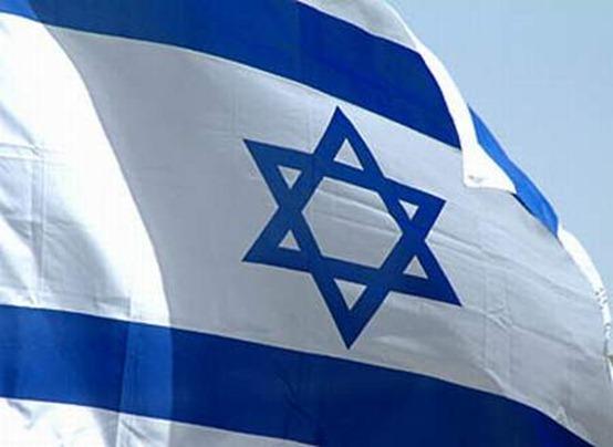 bandeira-israel