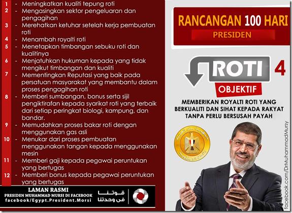 manifesto 4