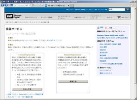 2012-02-08_205216