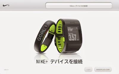 Nike__Connect-2.jpg