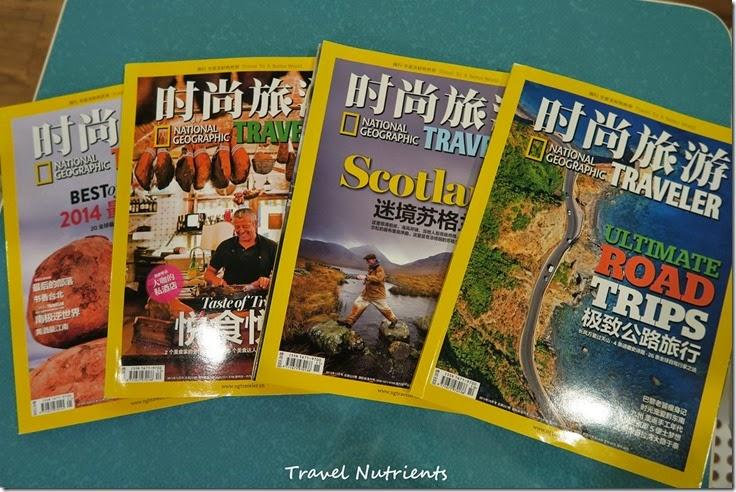 流浪ING旅遊書店 (29)