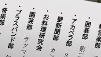 [Mazui]_Hyouka_-_17_[4DD6ED44].mkv_snapshot_09.19_[2012.08.12_21.35.32]