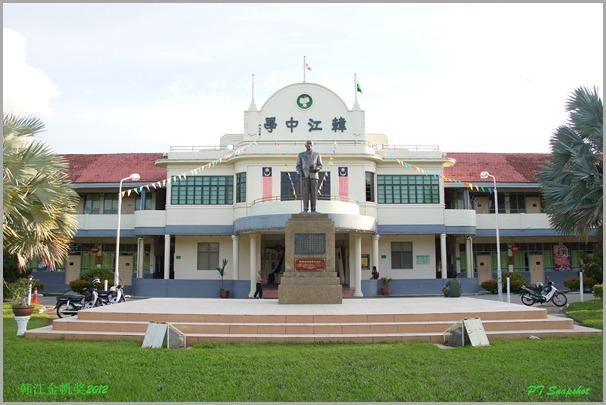韩江中学林连登老先生铜像