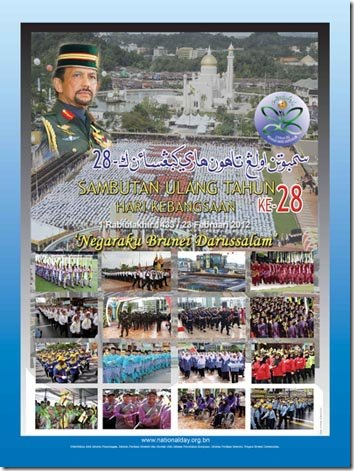Brunei 28th National Day