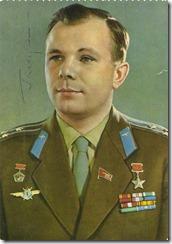 Автограф Юрия Гагарина из моей коллекции.