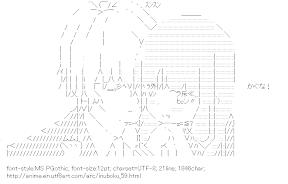[AA]Miketsukami Soushi & Shirakiin Ririchou (Inu × Boku SS)