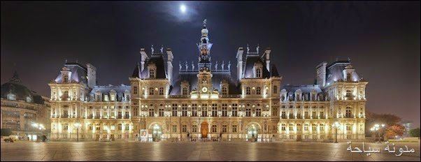 باريس فرنسا