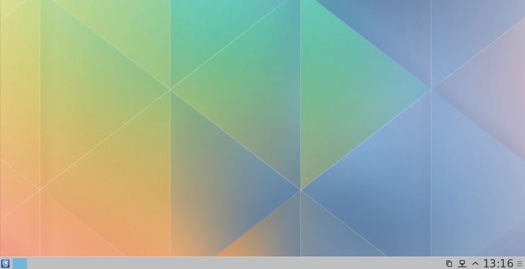KDE Plasma Next Beta 1