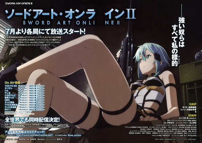sword_art_online_II_anime_magazine