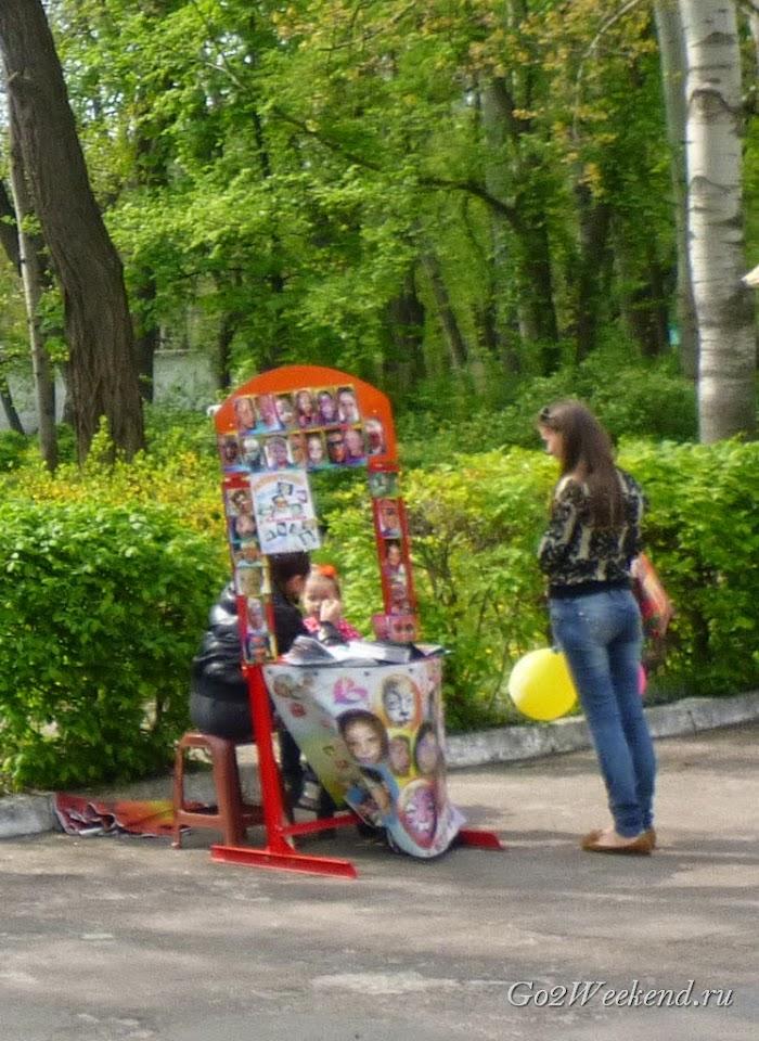 Kiev_Zoo_35-1.jpg