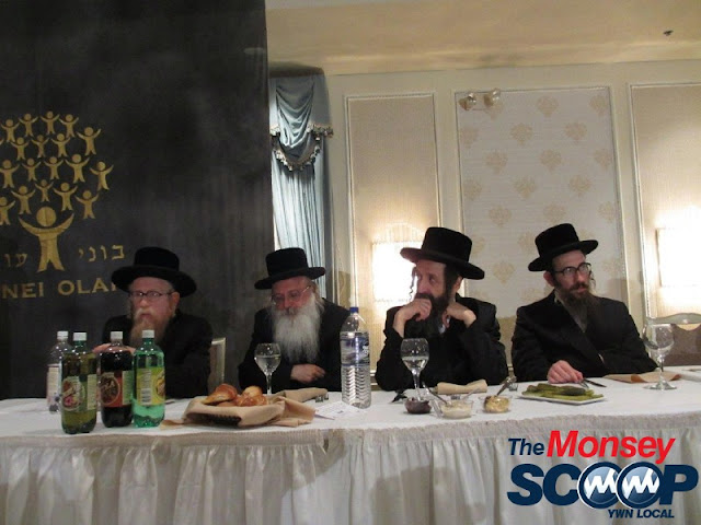Annual Monsey Bonei Olam Dinner (JDN) - IMG_1916.jpg