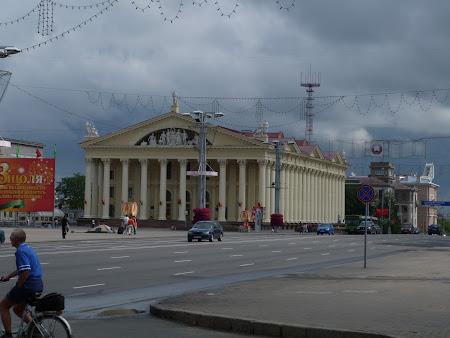 Imagini Belarus: casa de cultura a sindicatelor