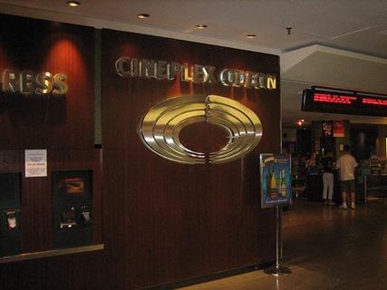 Cineplex-Varsity